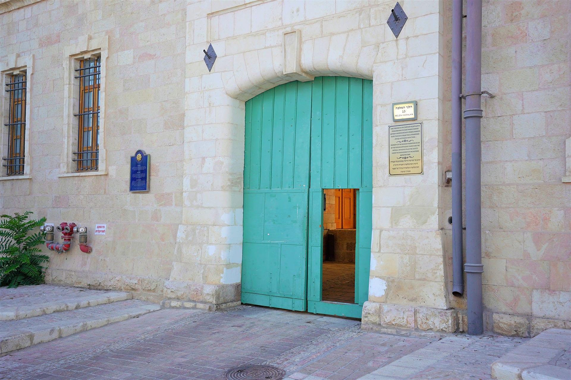 Sergei Palace Hotel Jerusalem