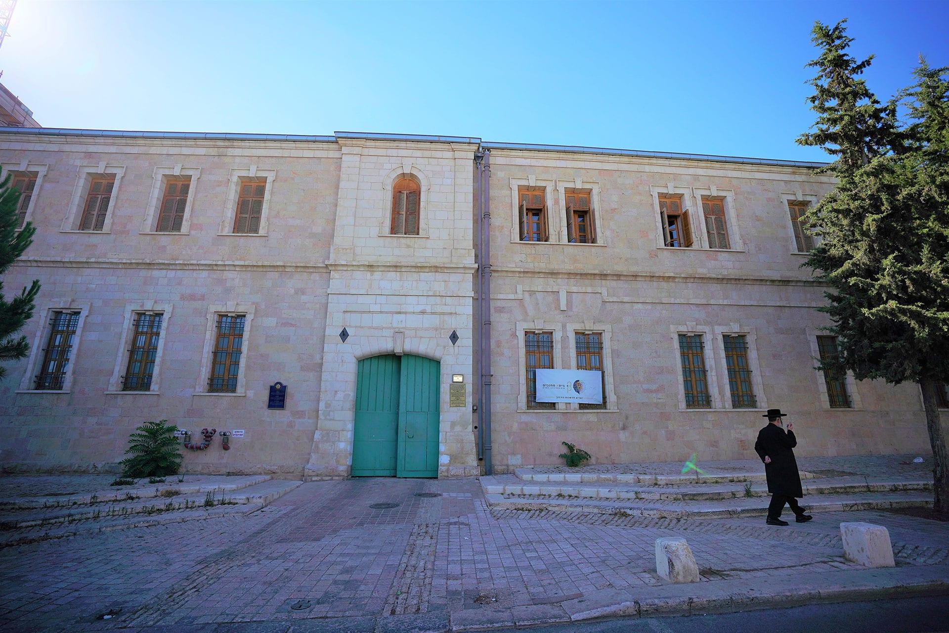 Hotel in Jerusalem